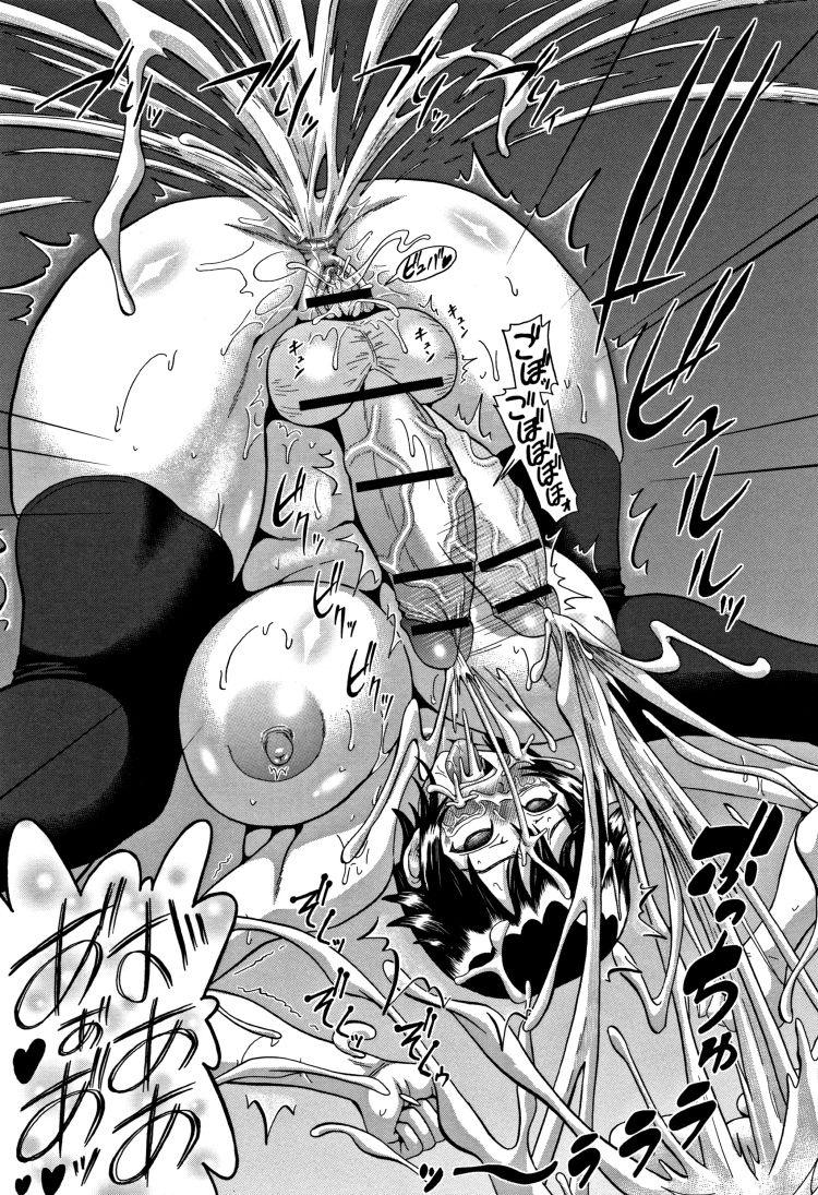 ふたなり調教 ヌける無料漫画喫茶019