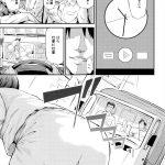 【時間操作エロ漫画】時間を巻き戻せる能力者の変態鬼畜男子が綺麗な人妻とその娘を脅迫レイプで落とし入れちゃうぞ!娘にペニパン着用させてお母さんを二穴責め【ヌける無料漫画喫茶】