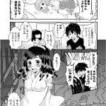 【露出巫女エロ漫画】「責任とって…このビチョビチョを止めて…っ」彼女が大切なフィギュアをぶっ壊したので彼女の自尊心をぶっ壊してみた【ヌける無料漫画喫茶】