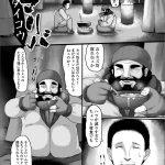 【ロリレイプエロ漫画】人生失敗したロリコンホームレスがロリ美少女たちに悪戯を条件に餌を分け与えて地下室で四六時中レイプ三昧な実は成功者な件www【ヌける無料漫画喫茶】