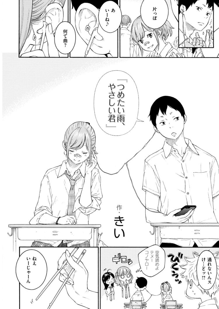 お風呂エッチ ヌける無料漫画喫茶002