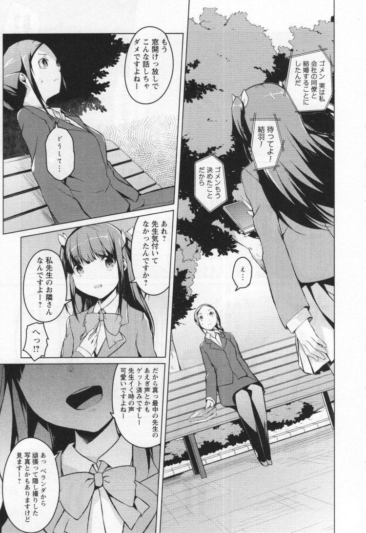 恋愛百合 ヌける無料漫画喫茶007