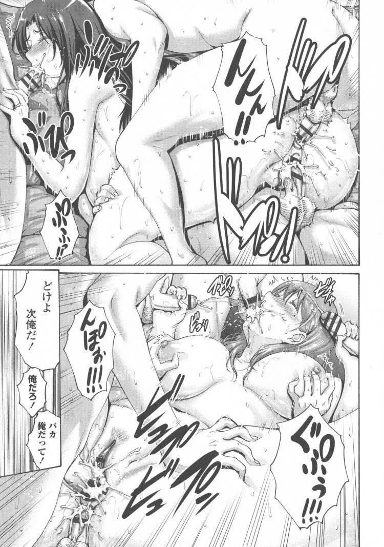 友達のママ ヌける無料漫画喫茶019
