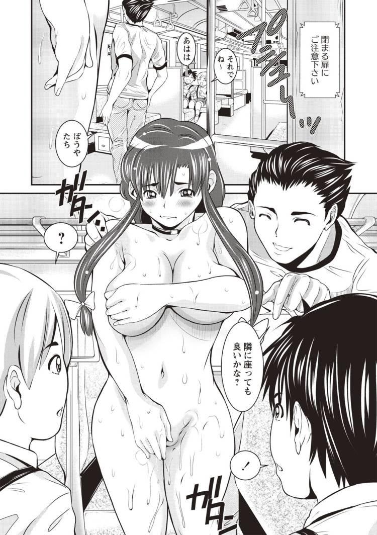 変態露出狂 ヌける無料漫画喫茶012