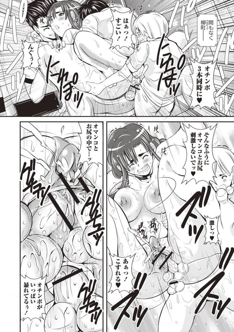 変態露出狂 ヌける無料漫画喫茶020