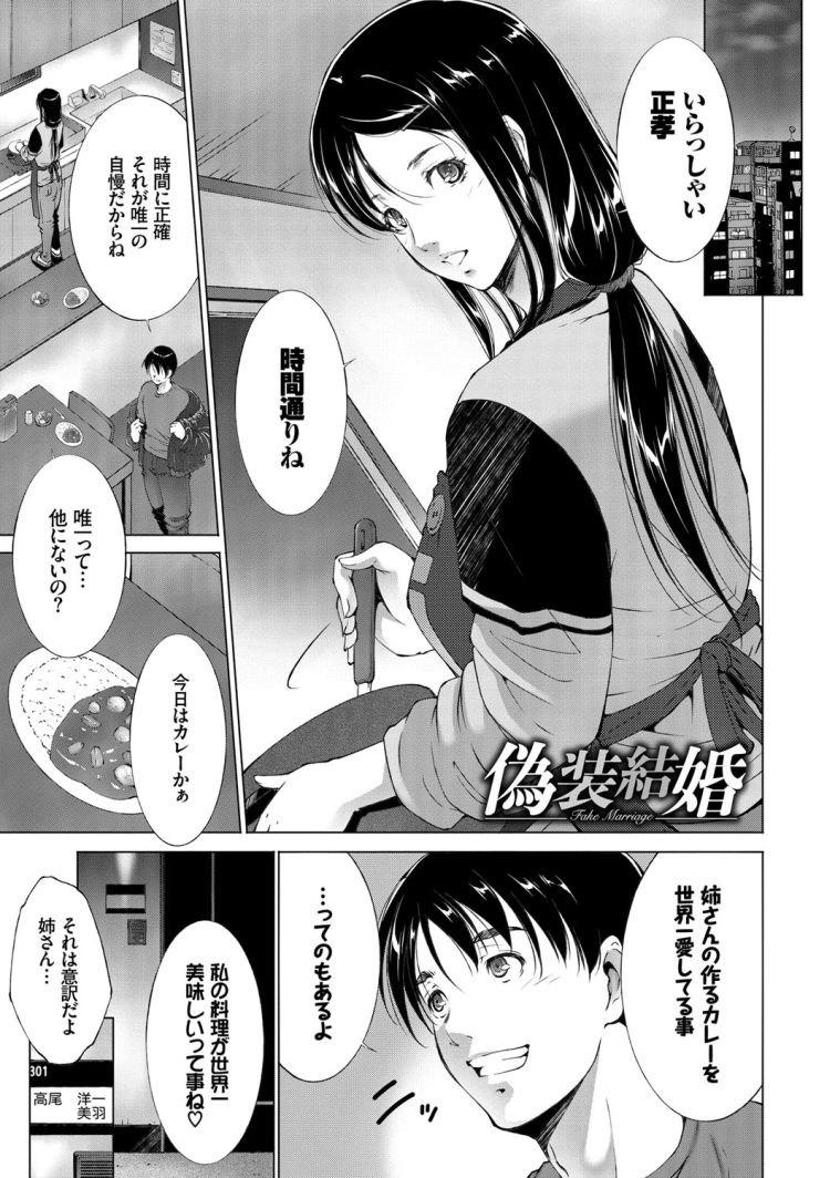 エロまんこ ヌける無料漫画喫茶001