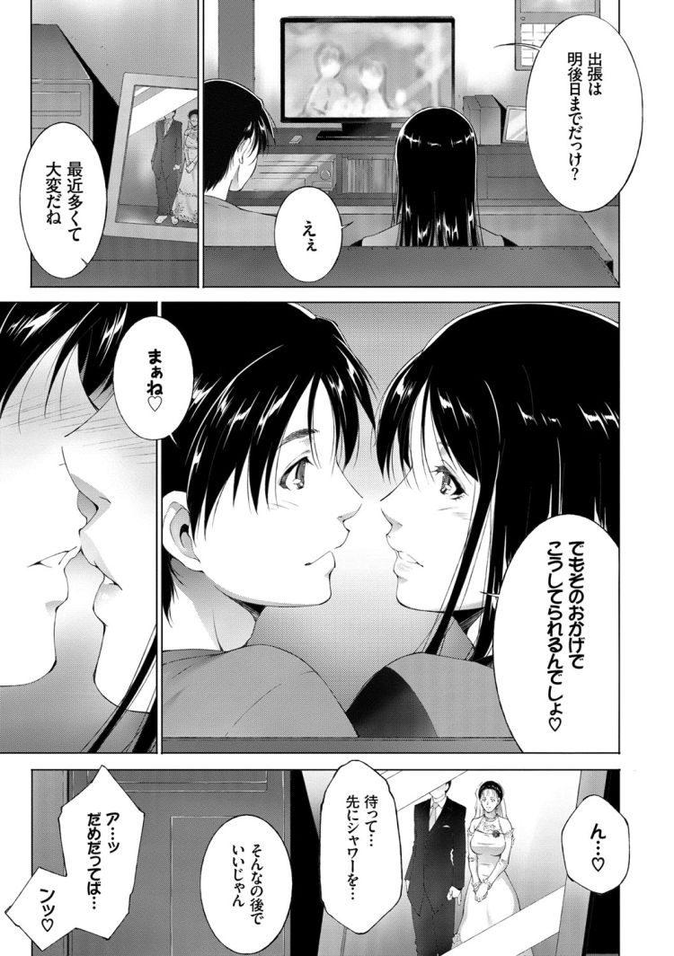 エロまんこ ヌける無料漫画喫茶003
