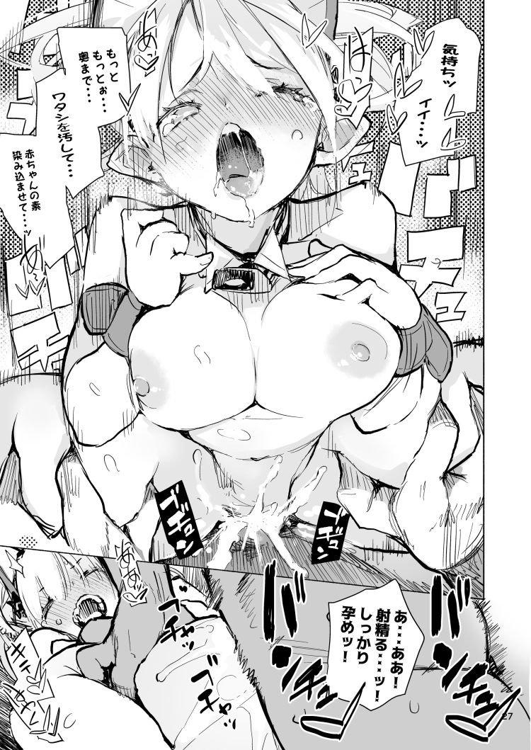 新人ウェイトレス ヌける無料漫画喫茶026