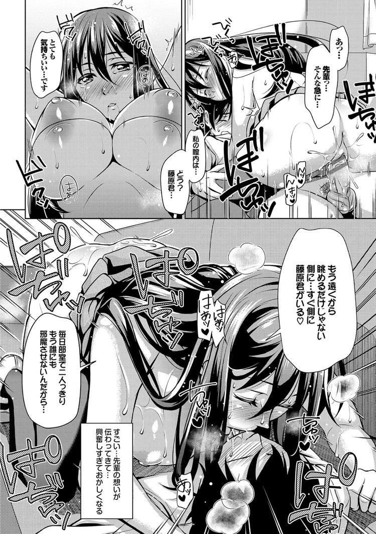 即尺JK ヌける無料漫画喫茶012