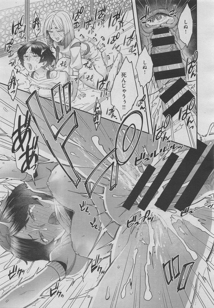 チンポ神 ヌける無料漫画喫茶017