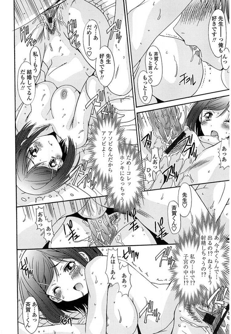 デカマラ少年 ヌける無料漫画喫茶016