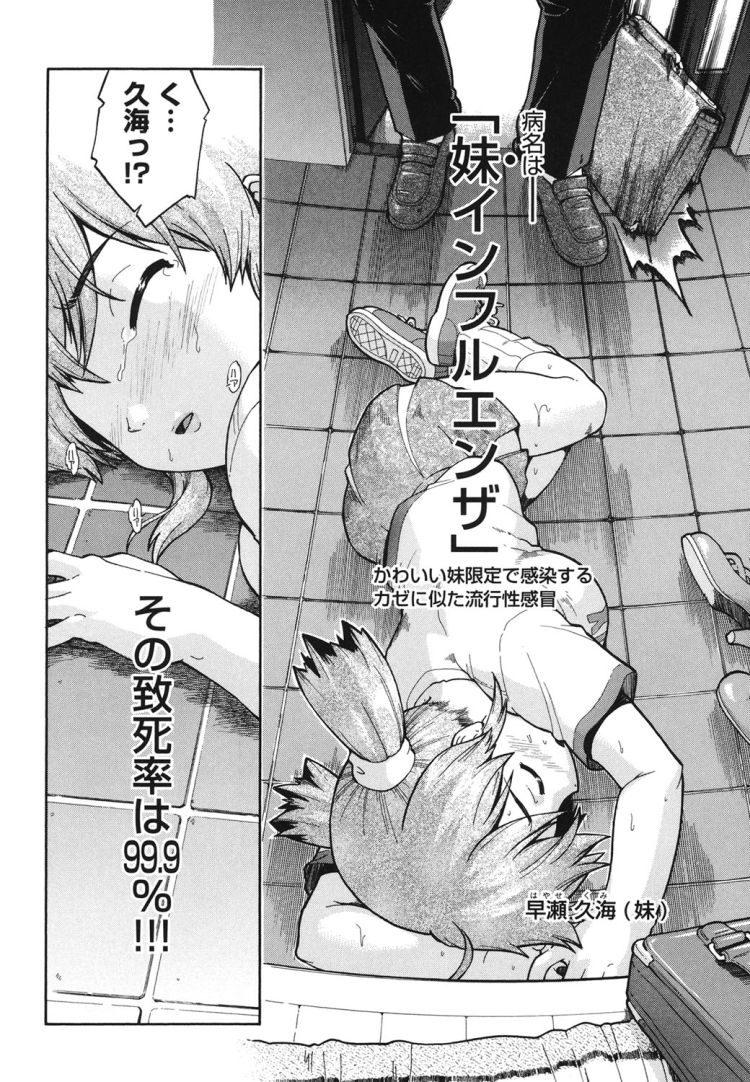 近親相姦中出し ヌける無料漫画喫茶003