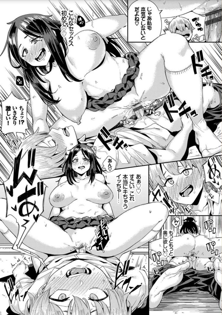 発情彼女 ヌける無料漫画喫015