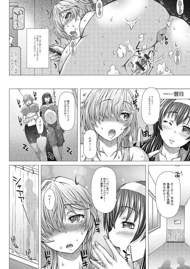 スカトロ絶頂 ヌける無料漫画喫014