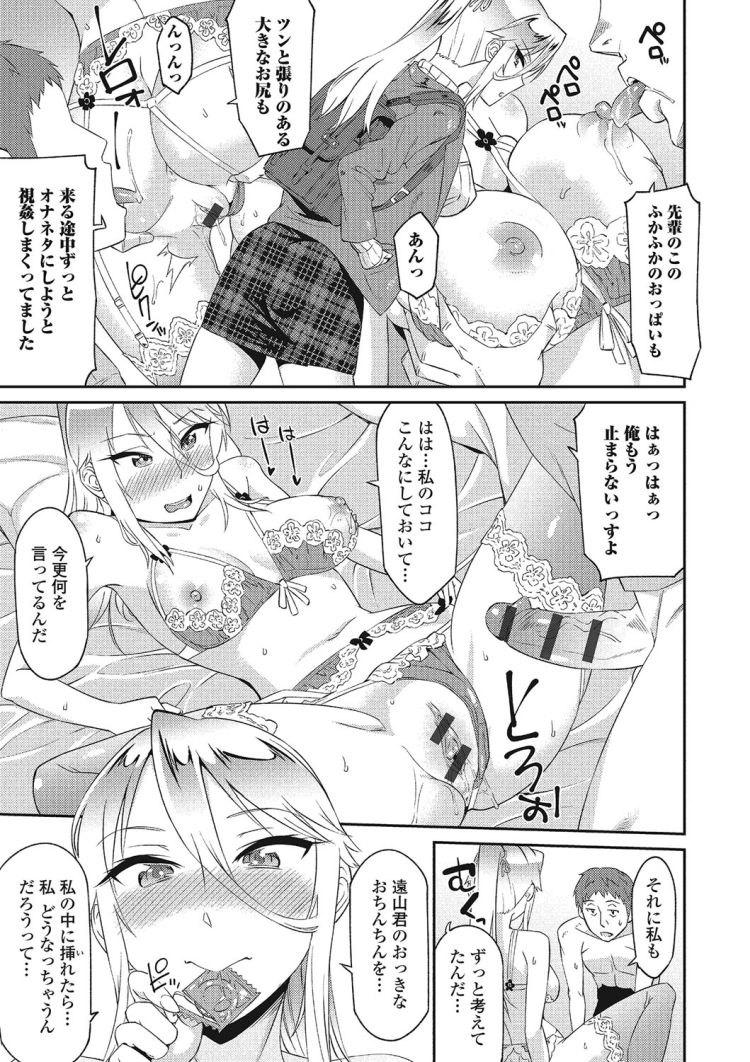 デカマラ大好き ヌける無料漫画喫013