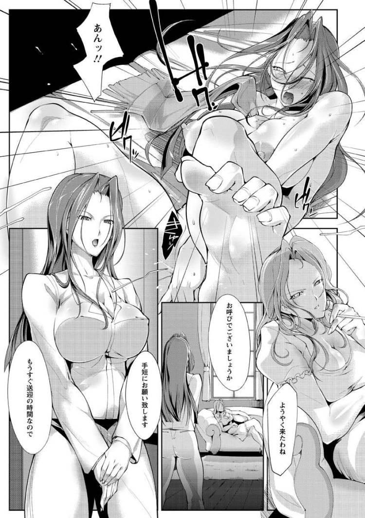 巨乳レイプ ヌける無料漫画喫003