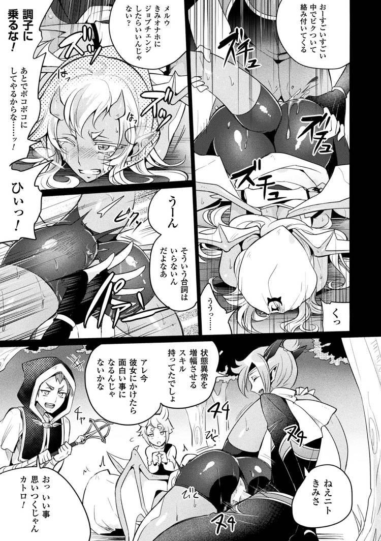 野外レイプ ヌける無料漫画喫011
