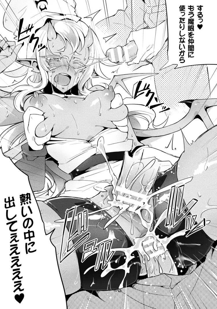野外レイプ ヌける無料漫画喫015
