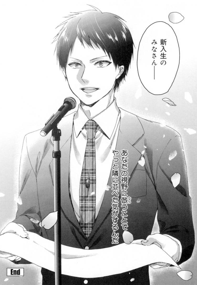suro-sekku ヌける無料漫画喫030