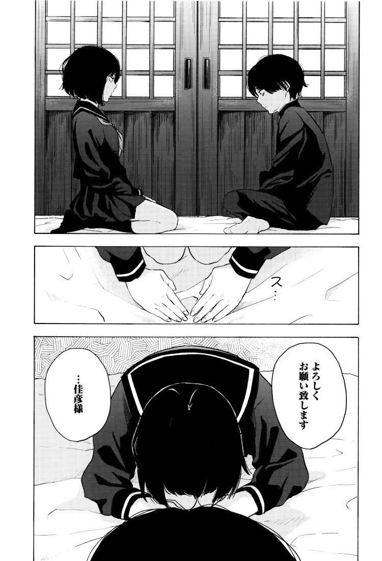 神社セックス ヌける無料漫画喫005