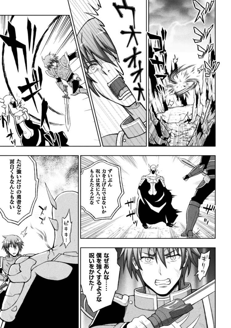 アナル調教 ヌける無料漫画喫001