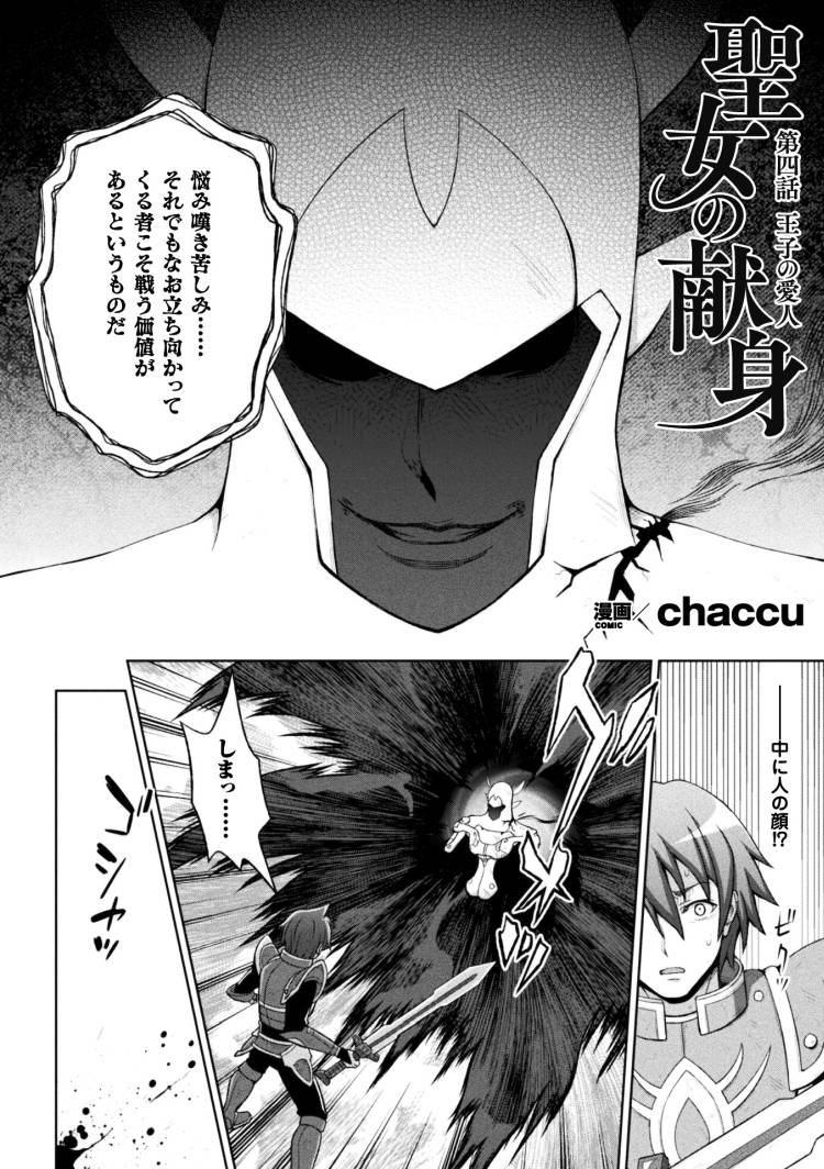アナル調教 ヌける無料漫画喫002