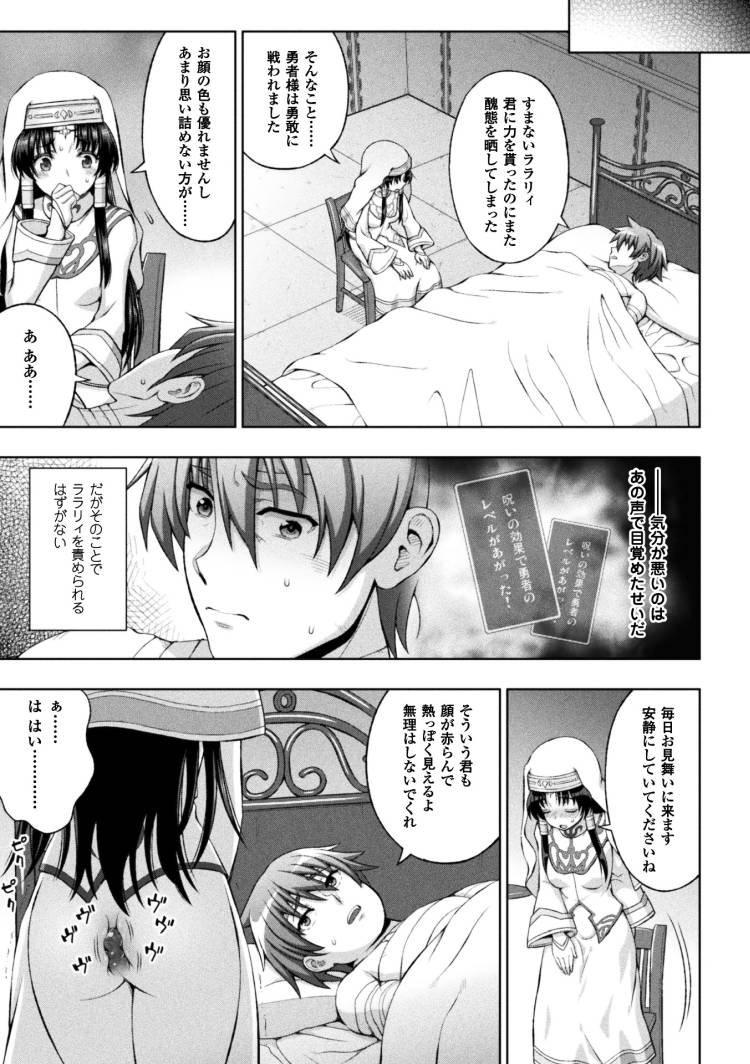 アナル調教 ヌける無料漫画喫009