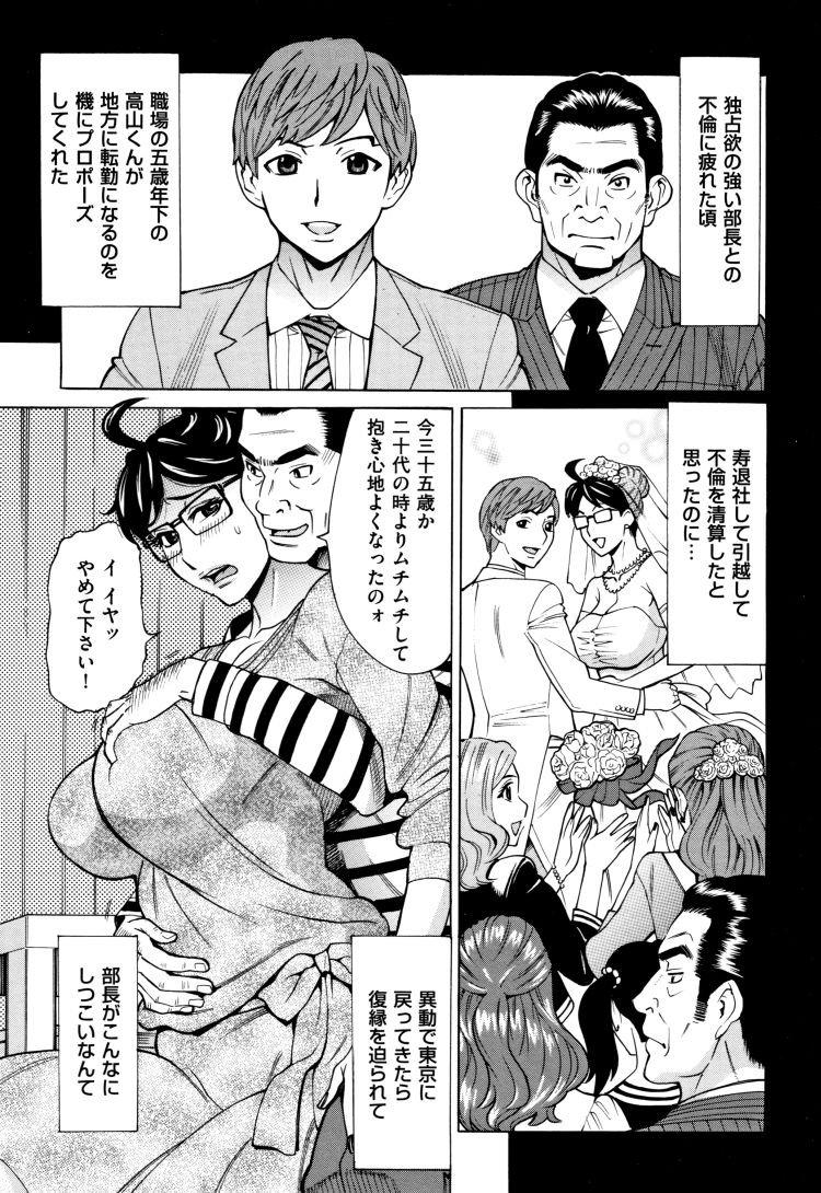 人妻調教 ヌける無料漫画喫茶005