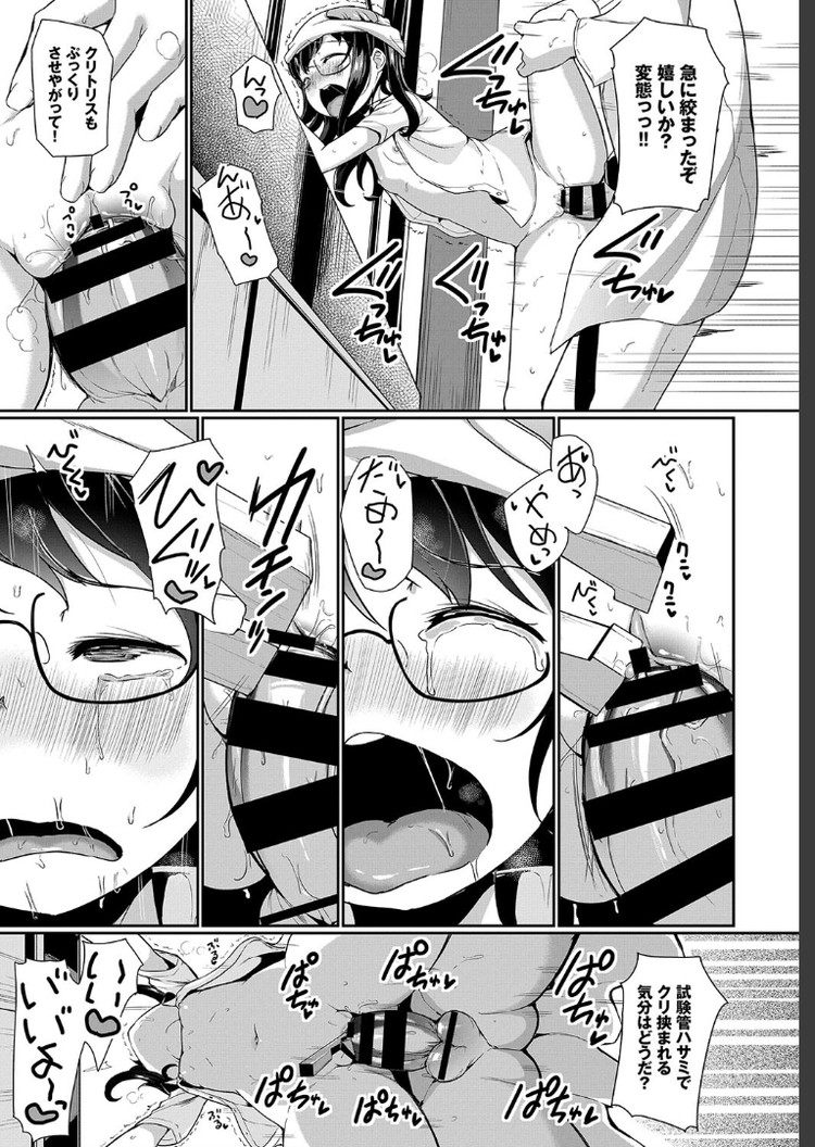 下着販売 ヌける無料漫画喫茶015