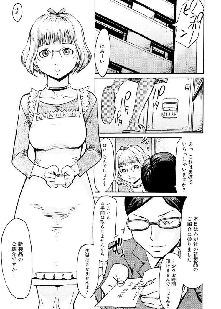 ご奉仕メイド ヌける無料漫画喫茶024