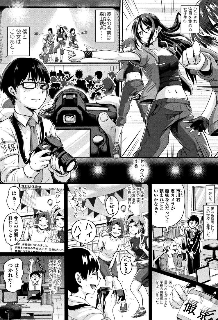 スレンダーJK ヌける無料漫画喫茶002