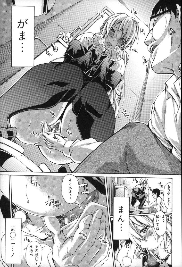 発情妹 ヌける無料漫画喫茶017