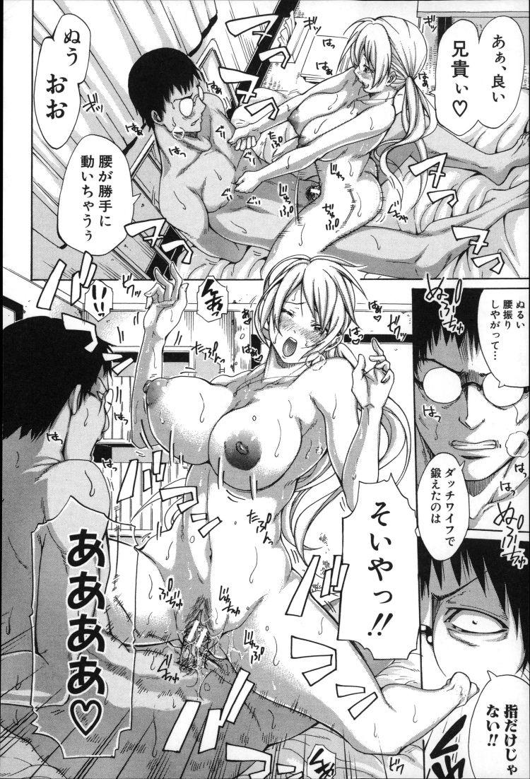 発情妹 ヌける無料漫画喫茶026