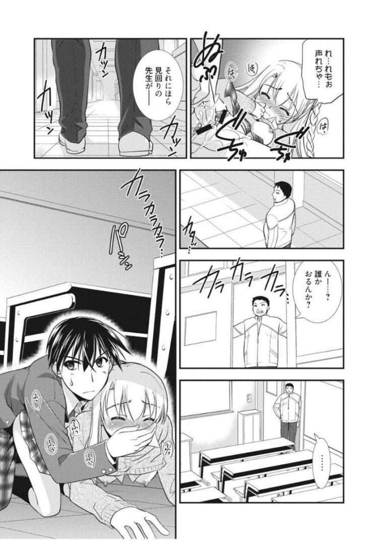義姉弟 ヌける無料漫画喫茶015