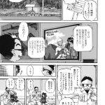 【JSビッチエロ漫画】一人サバゲーを田舎で楽しんでいたら田舎ビッチが群がって来てバスの停留所がJSのおまんこ汁だらけにwww【ヌける無料漫画喫茶】