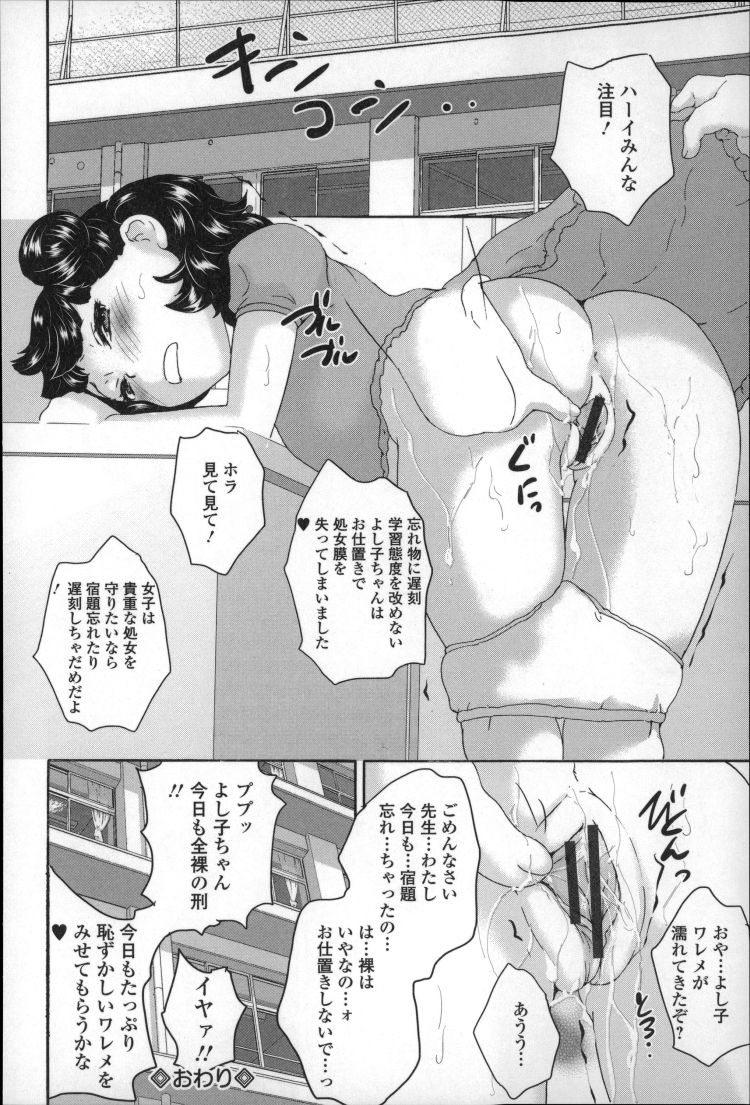 JS 女子小学生 ワレメ見せ^^