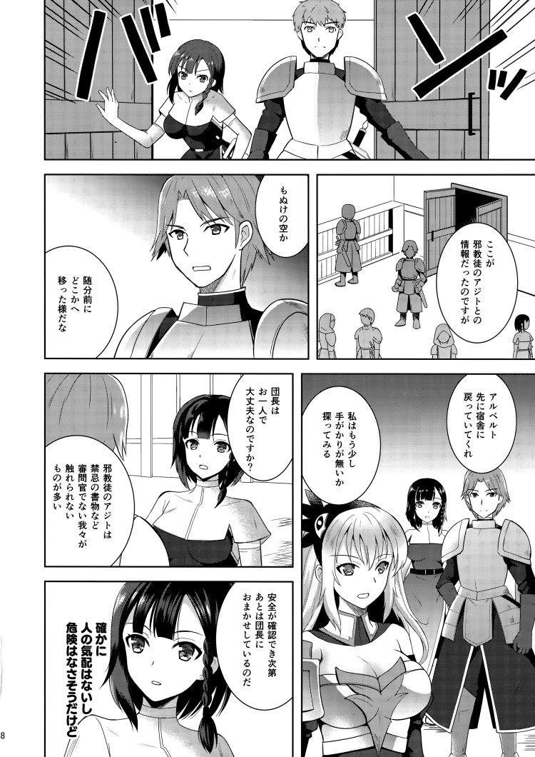 触手 ヌける無料漫画喫茶005