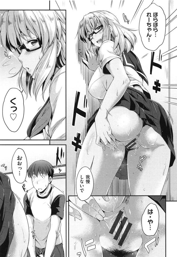 JKコスプレ ヌける無料漫画喫茶013
