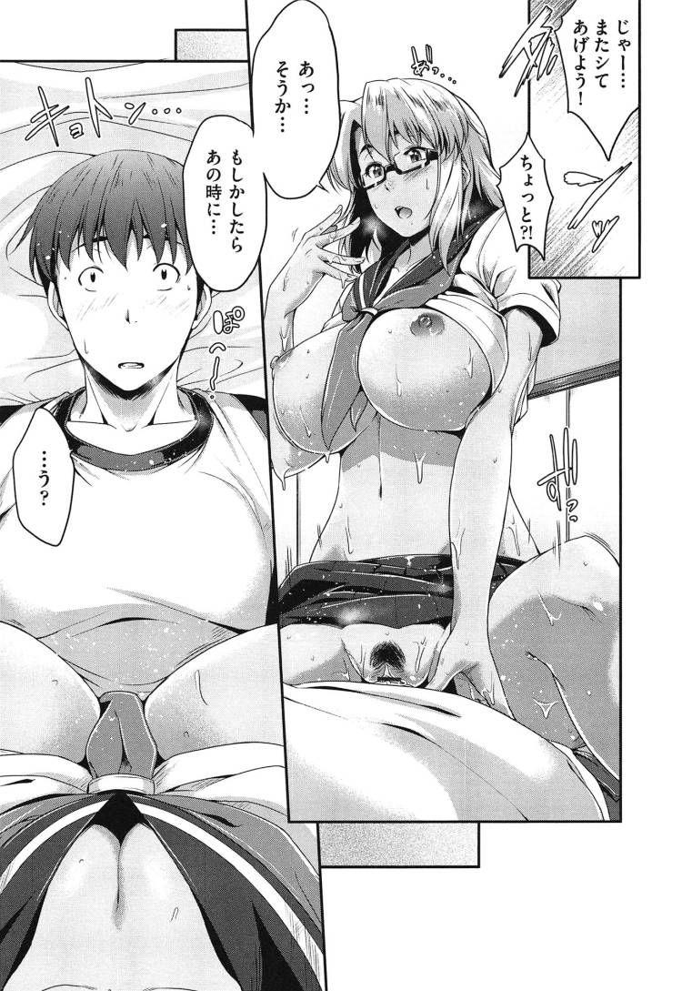 JKコスプレ ヌける無料漫画喫茶019