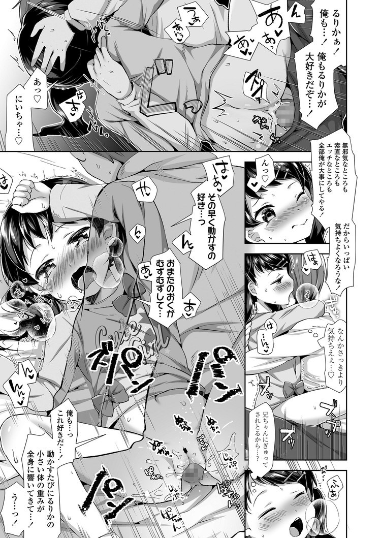 JS玩具 ヌける無料漫画喫茶017