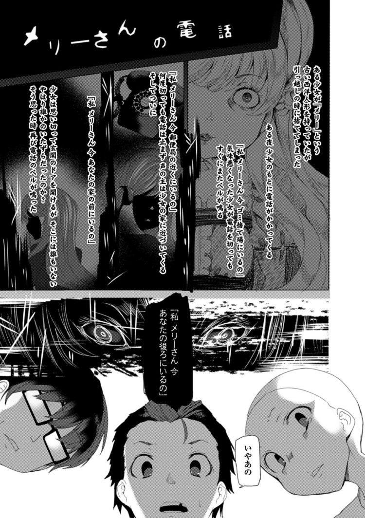 異物挿入 ヌける無料漫画喫茶001