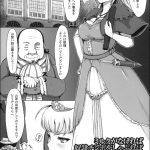 【性奴隷】奴隷制度廃止を掲げていたお姫様がドラッグで調教されて性奴隷を取り扱う痴女主任に様変わりwww【ヌける無料漫画喫茶 20枚】