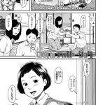 【JSフェラ】女子小学生が耳元で親に受けた性的虐待の話を聞かせてくるから興奮しちゃって大勃起www【ヌける無料漫画喫茶】