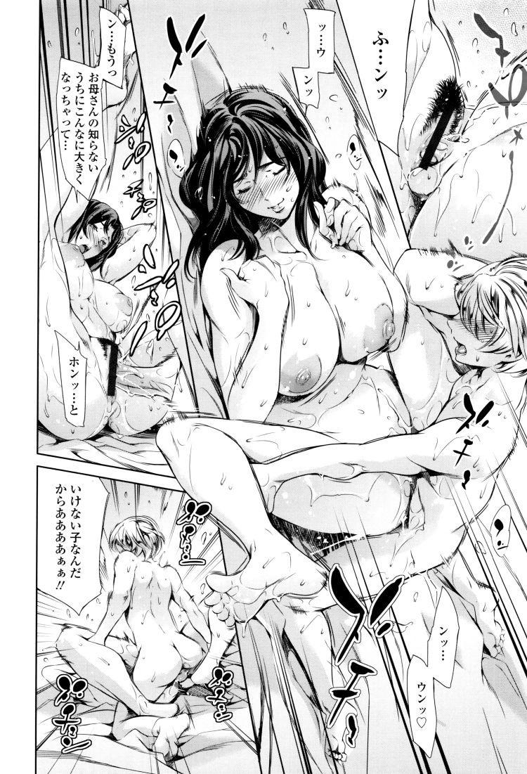 近親相姦母姉弟 ヌける無料漫画喫茶018