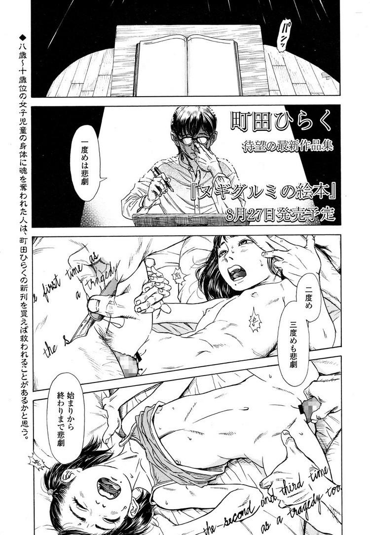 ご奉仕ロリ ヌける無料漫画喫茶001