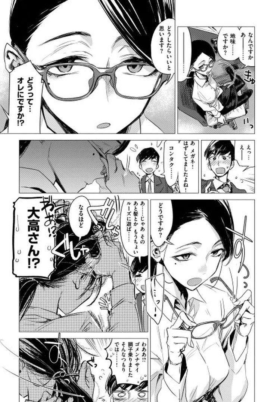 社交パーティー ヌける無料漫画喫茶003