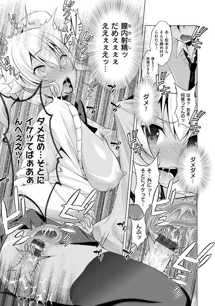 黒ギャル腐女子 ヌける無料漫画喫茶020
