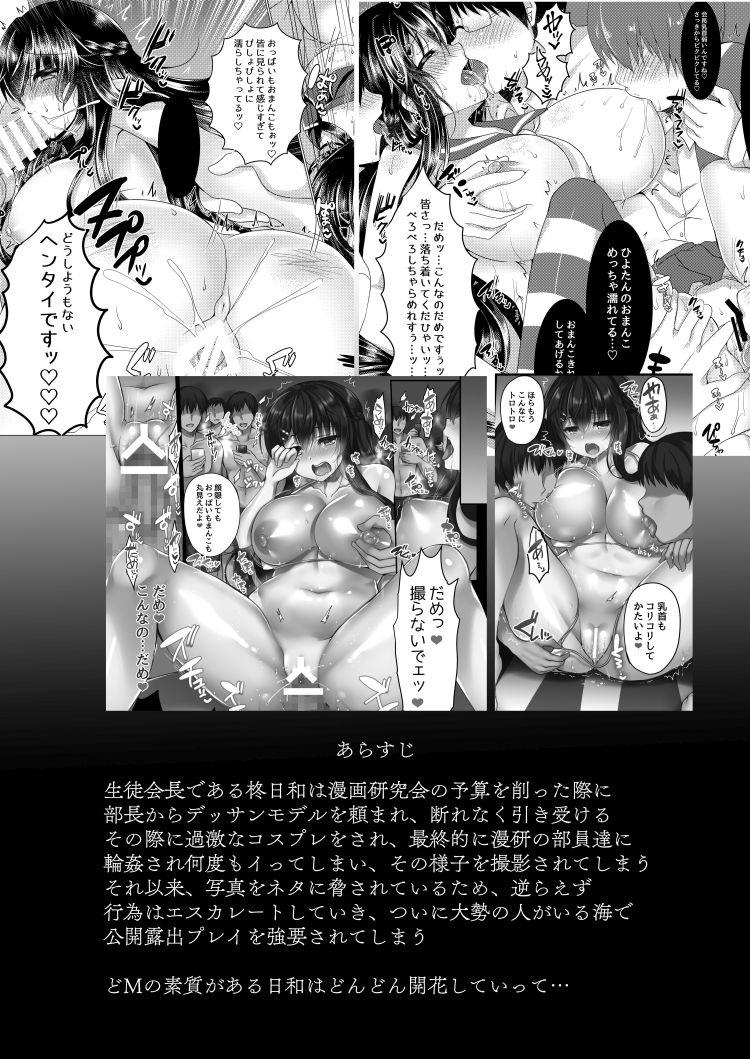 強制レイプJK ヌける無料漫画喫茶002