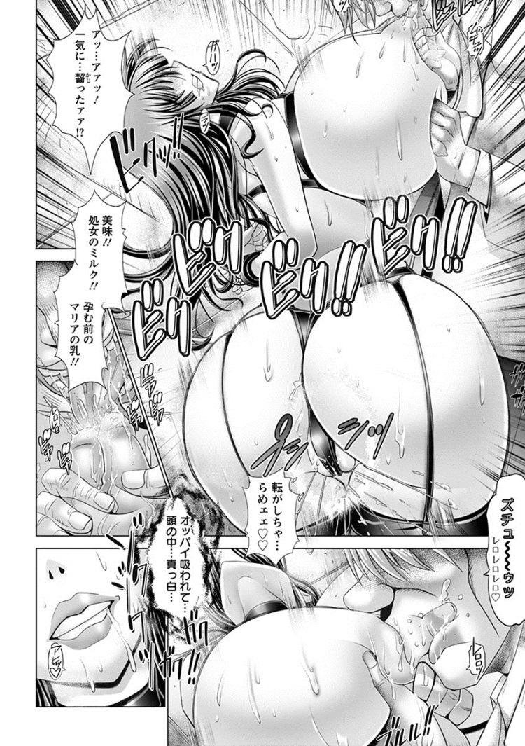 母乳処女 ヌける無料漫画喫茶014
