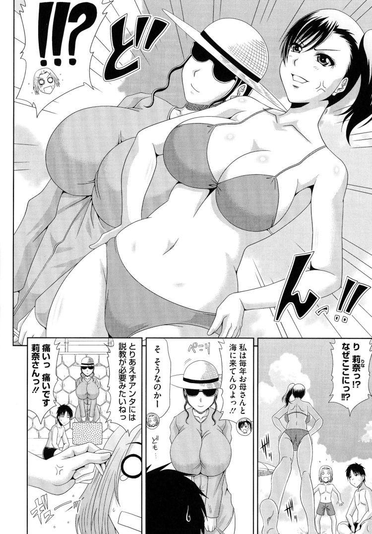 青姦熟女 ヌける無料漫画喫茶002
